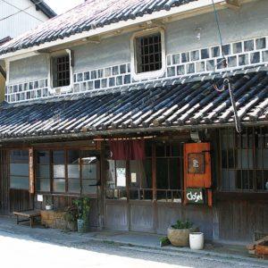 町家で左官教室(DIYしよう)